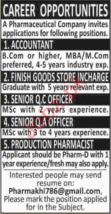 Finish Goods Store Incharge & Senior QC Officer Jobs 2020