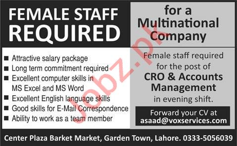 Customer Relation Officer & Accounts Manager Jobs 2020