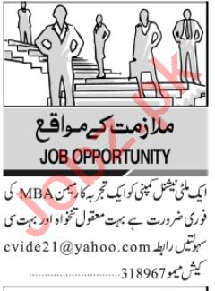 Marketing Manager & Sales Officer Jobs 2020 in Karachi