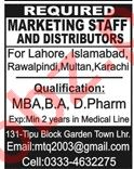 Marketing Officer & Distributor Jobs 2020 in Lahore