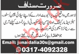 Manager & Admin Manager Jobs 2020 in Lahore