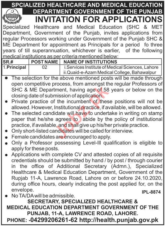 SIMS Institute Lahore Jobs 2020 for Principal