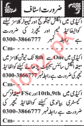 Subject Specialist & Vice Principal Jobs 2020 in Quetta