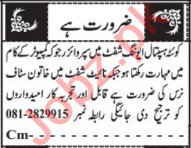 Shift Supervisor & Staff Nurse Jobs 2020 in Quetta