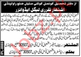 Legal Advisor Jobs 2020 in Tehsil Council Kotli Sattian
