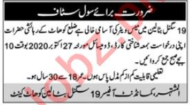 Pak Army 19 Signal Battalion Kohat Cantt Jobs 2020