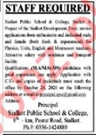 Sialkot Public School & College Jobs 2020 for Teacher