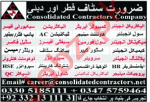 HR Administrator & AutoCAD Draftsman Jobs 2020 in Qatar