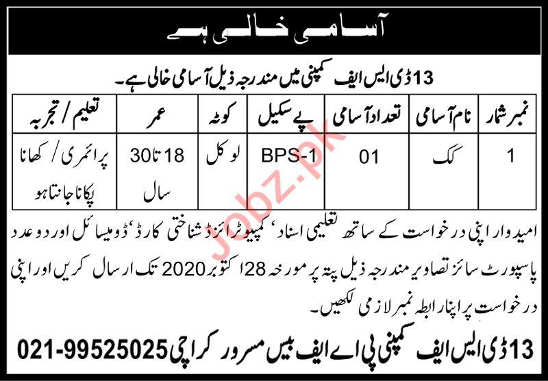 13 DSF Company PAF Base Masroor Karachi Jobs 2020
