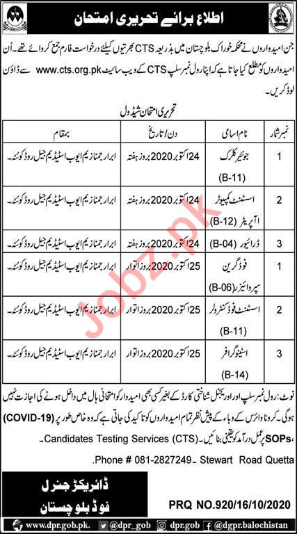 Balochistan Food Authority BFA Jobs Test 2020
