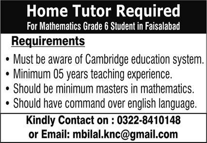 Home Tutor Jobs 2020 in Faisalabad