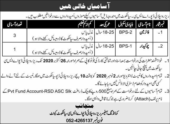 Reserve Supply Depot ASC Sialkot Jobs 2020