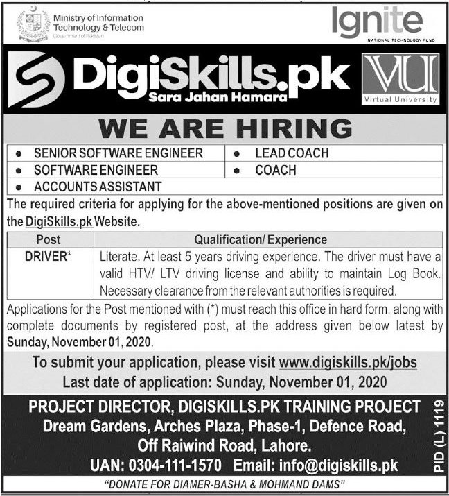 Ministry of Information Technology & Telecom Jobs 2020