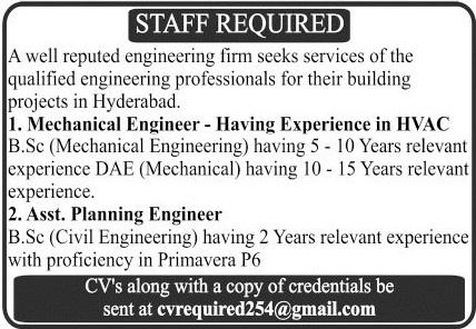 Engineering Staff Jobs 2020 in Hyderabad