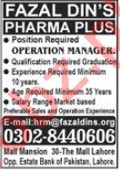 Operation Manager Jobs 2020 in Fazal Din Pharma Plus