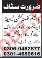 Platinum Construction Services Lahore Jobs 2020 for Engineer