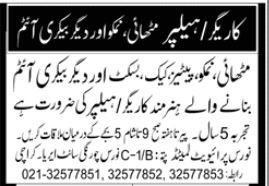 General Workers & Helpers Jobs 2020 in Karachi