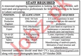 Associate Production Engineer & Maintenance Engineer Jobs