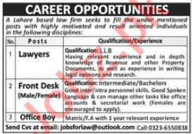 Front Desk Officer & Lawyer Jobs 2020 in Lahore
