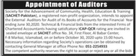 SACHET Pakistan NGO Job 2020 For Auditors in Islamabad