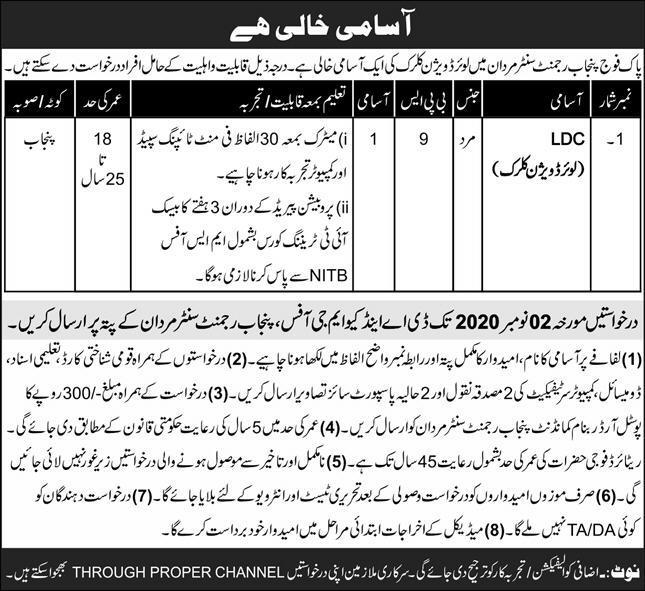 Punjab Regiment Center Mardan Jobs 2020