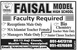Faisal Model High School Jobs 2020 in Rawalpindi