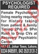 Female Psychologist & Psychologist Jobs 2020 in Lahore
