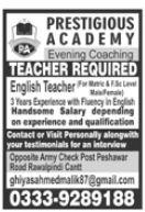 Prestigious Academy Jobs For Teaching Staff in Rawalpindi