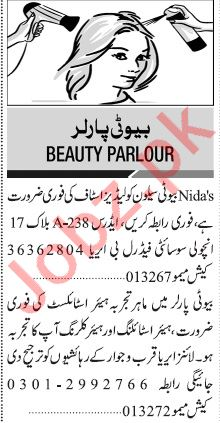 Jang Sunday Classified Ads 18 Oct 2020 for Beauty Parlour