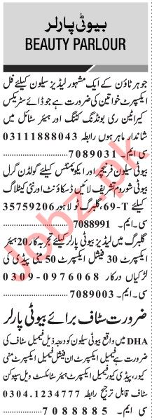Jang Sunday Classified Ads 18 Oct 2020 for Beauty Parlor