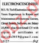 Dunya Sunday Classified Ads 18 Oct 2020 for Engineering
