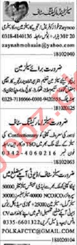 Dunya Sunday Classified Ads 18 Oct 2020 for Sales Staff
