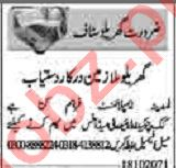 Dunya Sunday Classified Ads 18 Oct 2020 for House Staff