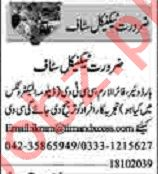 Dunya Sunday Classified Ads 18 Oct 2020 for Technical Staff