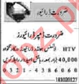 Dunya Sunday Classified Ads 18 Oct 2020 for Driving Staff