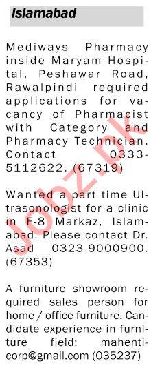 The News Sunday Islamabad Classified Ads 18 Oct 2020