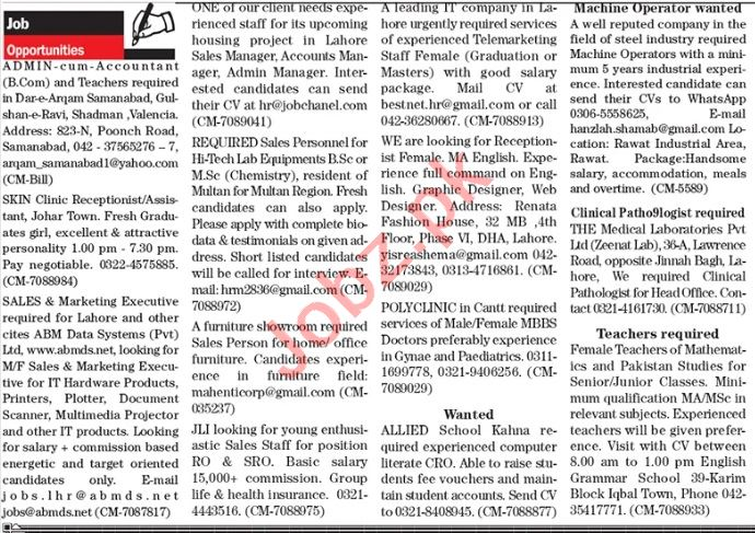 The News Sunday Lahore Classified Ads 18 Oct 2020