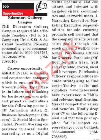 The News Sunday Classified Ads 18 Oct 2020 for Management