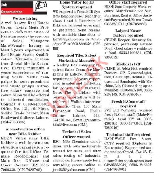 The News Sunday Classified Ads 18 Oct 2020 for Admin Staff