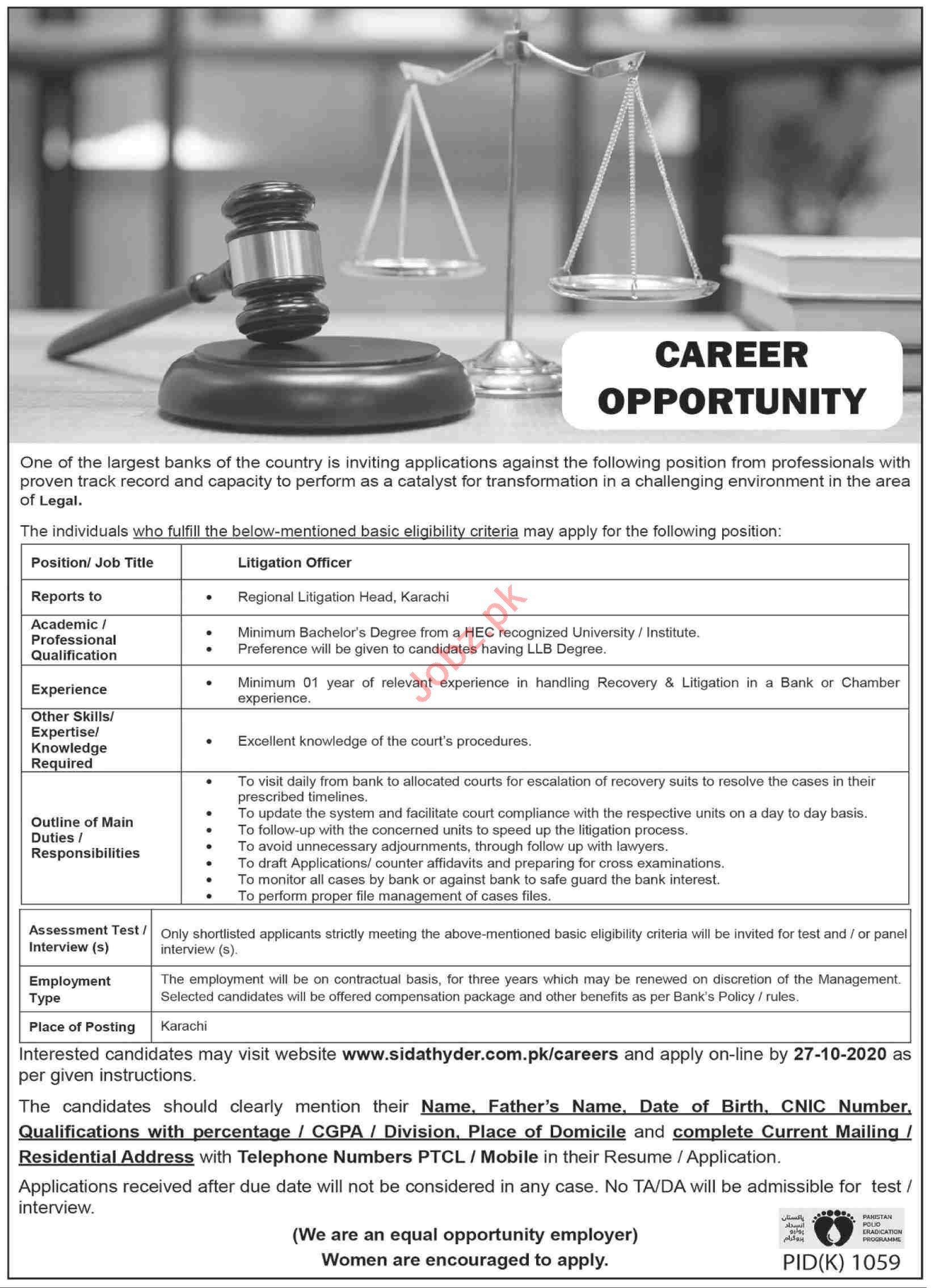 Litigation Officer & Legal Officer Jobs 2020 in Karachi