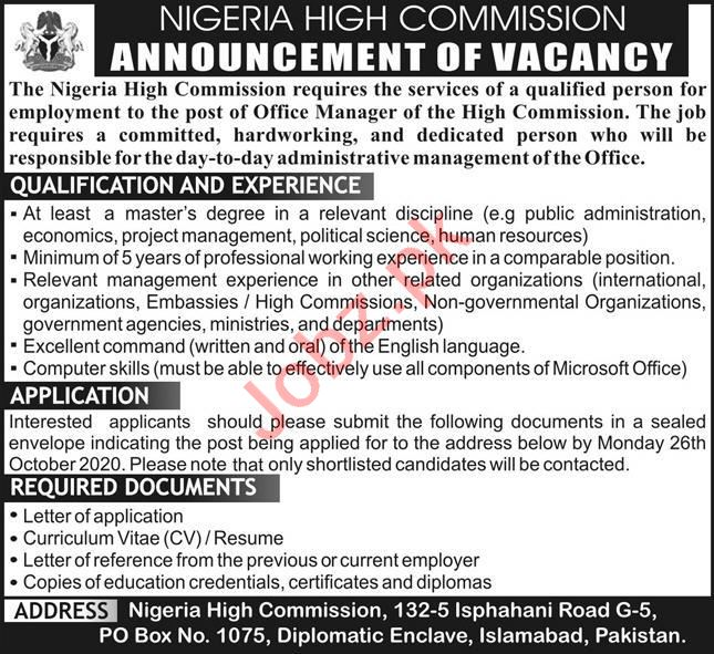 Nigerian High Commission Islamabad Jobs 2020 for Manager