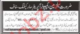 Marketing Staff & Salesman Jobs 2020 in Islamabad