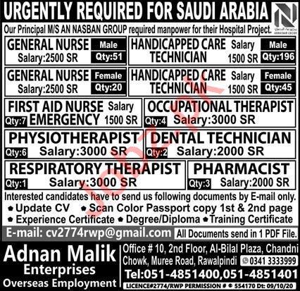 Respiratory Therapist & General Nurse Jobs 2020 in KSA