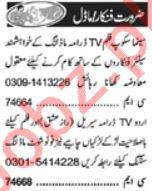 Actor & Model Jobs 2020 in Lahore