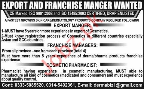 Export Manager & Franchise Manager Jobs 2020 in Lahore