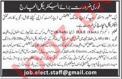 Electrical Incharge & Engineer Jobs 2020 in Karachi