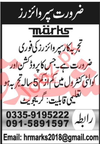 Marks Peshawar Jobs 2020 for Supervisor