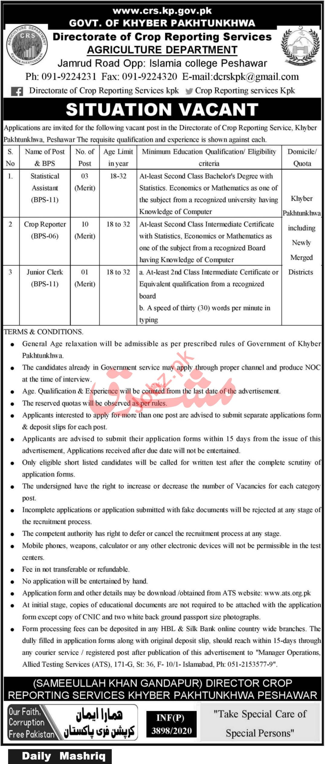 Agriculture Department Crop Reporting Services KPK Jobs 2020