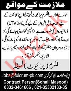 Driver & LTV Driver Jobs 2020 in Fulcrum Karachi