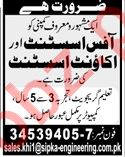 Office Assistant & Account Assistant Jobs 2020 in Karachi